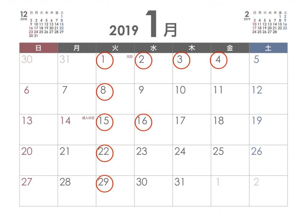 cal-201901