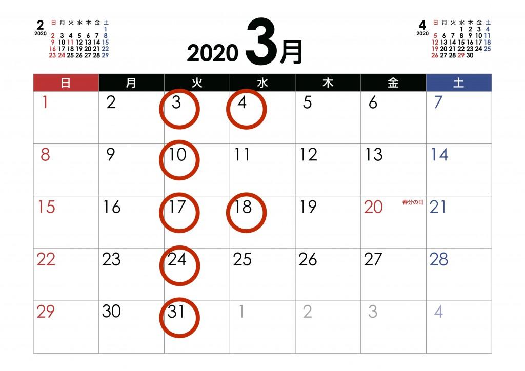 cal-202003